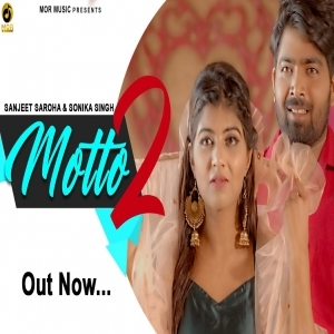 Motto 2 Mp3 Song Download