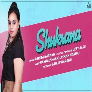 Shukrana Mp3 Song Download