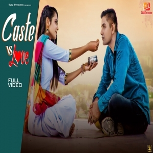 Love mp3 song download for looking Waptrick LIONEL