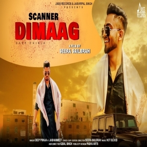 Scanner Dimaag Mp3 Song Download