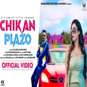 Chikan Plazo Mp3 Song Download