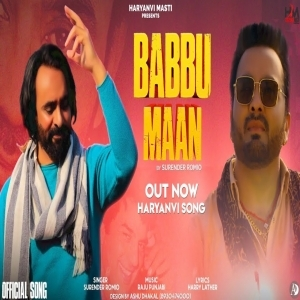 Babbu Maan Mp3 Song Download