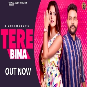 Tere Bina Mp3 Song Download