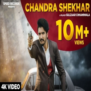 Chandrashekhar Mp3 Song Download