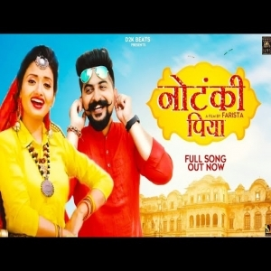 Notanki Piya Mp3 Song Download