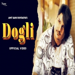 Dogli Mp3 Song Download
