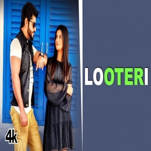 Looteri Mp3 Song Download