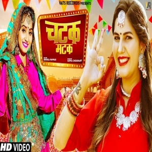 Chatak Matak Mp3 Song Download