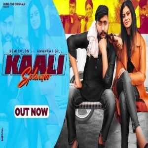 Kaali Splendor Mp3 Song Download)