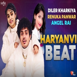 Haryanvi Beat Mp3 Song Download