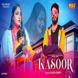 Kasoor Mp3 Song Download
