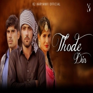 Thode Din Mp3 Song Download