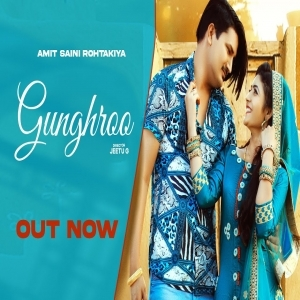 Ghungroo Mp3 Song Download